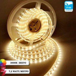 Ταινία LED 5 Μέτρα 3000K 7,2W/μ. αδιάβροχη