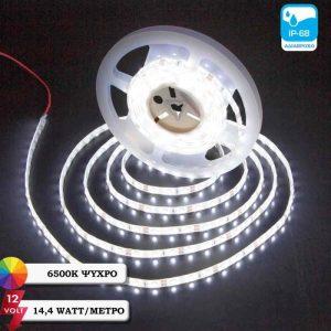 Ταινία LED 5 Μέτρα 6000K 14,4W/μ. αδιάβροχη