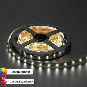 Ταινία LED 5 Μέτρα 3000K 7,2W/μ.