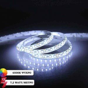 Ταινία LED 5 Μέτρα 6000K 7,2W/μ.