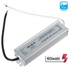 Τροφοδοτικό LED 60watt αδιάβροχο