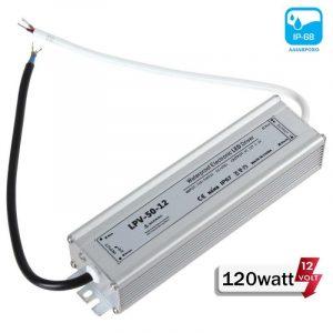 Τροφοδοτικό LED 120watt αδιάβροχο